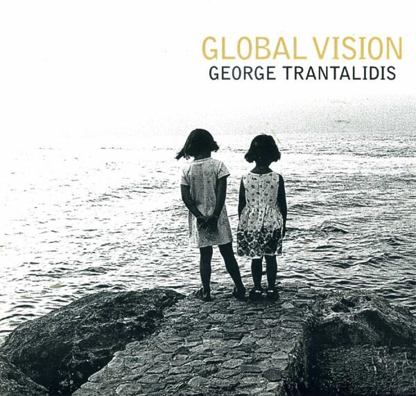George Trantalidis – Global Vision