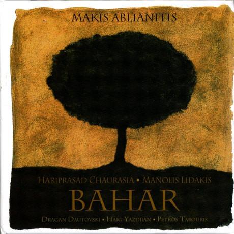 Μάκης Αμπλιανίτης – Μπαχάρ [2LP]