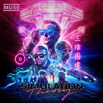 Muse – Simulation Theory [LP]
