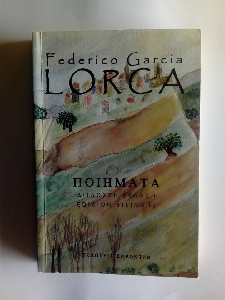Ποιήματα Frederico Garcia Lorca δίγλωσση έκδοση Κοροντζής 2007 εξαντλημένο στον εκδότη