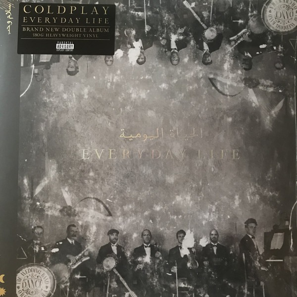Coldplay Everyday Life [2LP]